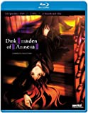 Dusk Maiden of Amnesia: Complete Collection [Blu-ray] [Import]