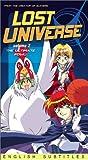 echange, troc Lost Universe 2 [VHS] [Import USA]