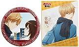 【Amazon.co.jp限定】オオカミ少女と黒王子 Vol.3[缶バッチ付] [Blu-ray]