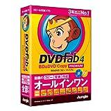 DVDFab4 BD&DVD コピープレミアム