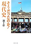 "NHKの会長・経営委員の""政治的中立性の問題""とアジア太平洋戦争の道義的解釈を求める動き:1"