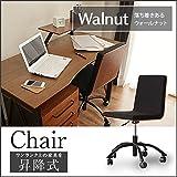 レガート オフィスチェアー 昇降式 キャスター OAチェア デスクチェア PCチェア ワークチェア 会社 書斎