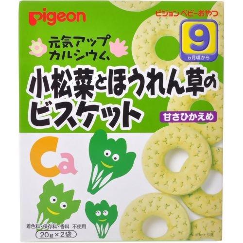 http://macaro-ni.jp/7424