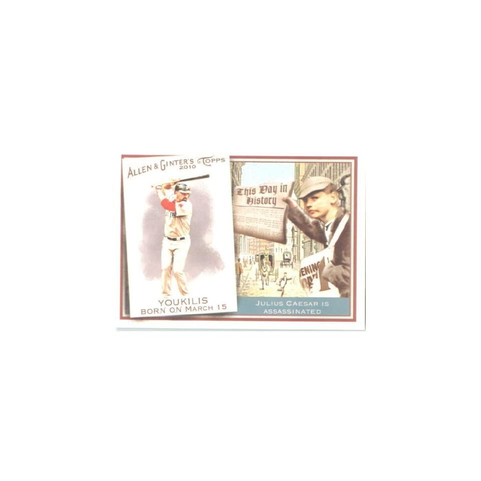 2010 Topps Allen & Ginter This Day In History Baseball Card # TDH62 Kevin Youkilis   Boston Red Sox   MLB Trading Card in Screwdown Case