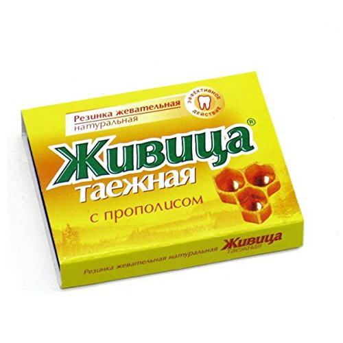 siberian-cedar-resin-chewing-gum-with-propolis-flavor-5pcs08grams-natural-made-in-siberia-russia-wit