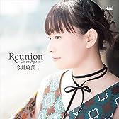 PS Vitaソフト「 プラスティック・メモリーズ 」エンディングテーマ「 Reunion ~Once Again~ 」【ライブ盤】