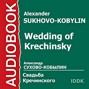 Wedding of Krechinsky | [Alexander Sukhovo-Kobylin]