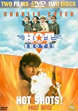 Hot Shots & Hot Shots Part Deux! [DVD] [1993]