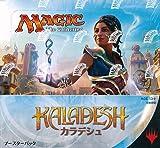 マジック:ザ・ギャザリング カラデシュ ブースター 日本語版 36パック入りBOX