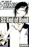 BLEACH—ブリーチ— 52 (ジャンプコミックス)