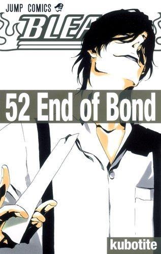 BLEACH―ブリーチ― 52 (ジャンプコミックス)