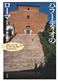 ISBN-10:4560081778