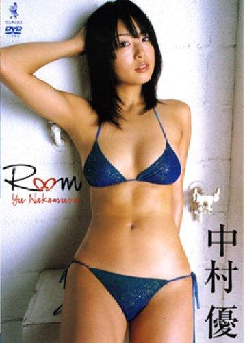 中村優 Room 画像