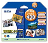 EPSON 写真用紙エントリー<光沢>L判400枚 KL400SEK