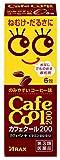 【第3類医薬品】カフェクール200 6包