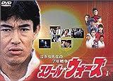 泣き虫先生の7年戦争 スクール・ウォーズ(1)