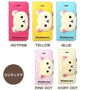 rilakkuma diary case iPhone5 カバー スマホ ケース iPhone5 シンプル ケース softbank スマートフォン ソフトバンクau facediary-rilakkuma、リラックマ (10color) (リラックマ-Brown)