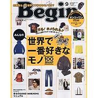 Begin 表紙画像