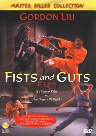 fists-and-guts-yi-dan-er-li-san-gong-fu-import-usa-zone-1