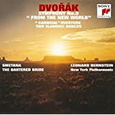 ドヴォルザーク:交響曲第9番「新世界より」 他