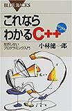 ����Ȃ�킩��C++�\���܂��Ȃ��v���O���~���O��� CD-ROM�t (�u���[�o�b�N�X)