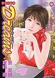 Dreams 第4巻―ショーガールの夢 (マンサンコミックス)