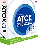 ATOK 2015 for Windows [�x�[�V�b�N] �A�J�f�~�b�N��