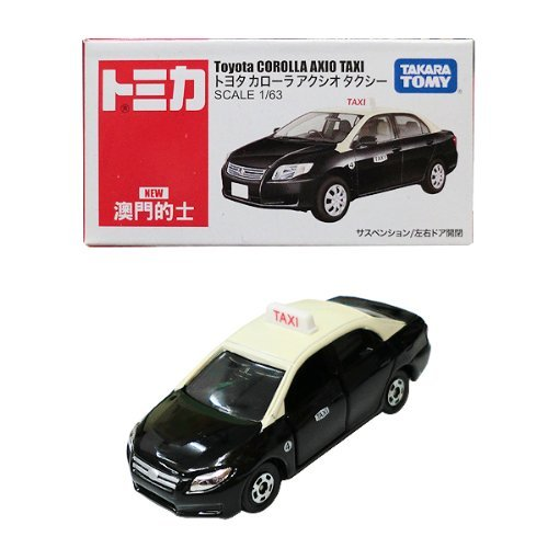 hong-kong-hong-kong-limited-tomica-taxi-toyota-corolla-axio-taxi-white-black-left-and-right-door-ope