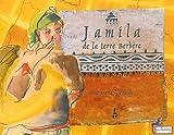 echange, troc Anne-Marie de Pascale - Jamila, de la terre berbère & Chants de femmes berbères