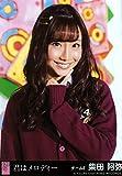 AKB48 公式生写真 君はメロディー 劇場盤 Gonna Jump Ver. 【柴田阿弥】