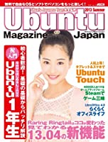 Ubuntu Magazine Japan 2013 Summer