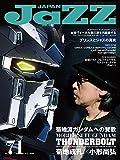 JAZZ JAPAN(ジャズジャパン) Vol.71