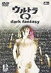 ウルトラQ~dark fantasy~case12 [DVD]