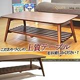 天然木 突板 棚付き センターテーブル 北欧 折りたたみ 完成品 ローテーブル ウォールナット(ブラウン)