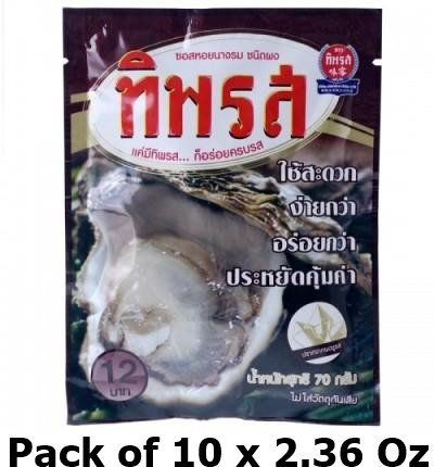 Tiparos Oyster Sauce Powder (Pack of 10 x 2.36 Oz/70 g.) Ship with Tracking Number (Stir Fry Stirrer compare prices)