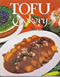 Tofu Cookery (0913990388) by Louise Hagler