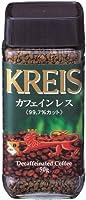クライス カフェ ジャパン カフェインレスコーヒー 50g