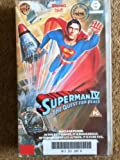 Superman IV: The Quest for Peace VHS Tape