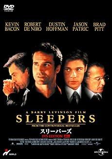 スリーパーズ [DVD]
