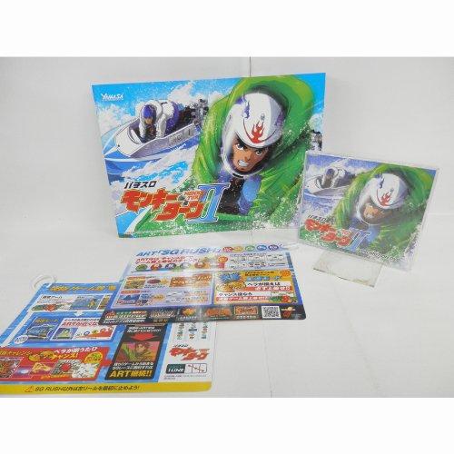 ◆09 モンキーターンカタログ・DVD・ガイドブック・遊戯説明
