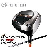 マルマン ドライバー コンダクターLX DEEPドライバー パワートランスX 115W 9.5度 S45.75インチ