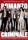 echange, troc Romanzo Criminale - Edition 2 DVD