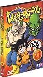 Dragon Ball - Vol.21 (dvd)