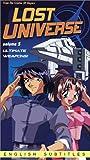 echange, troc Lost Universe 3 [VHS] [Import USA]