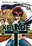 XBLADE + -CROSS-(6) (���ꥦ��KC)