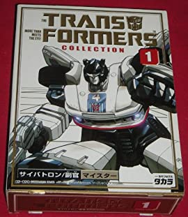 TRANSFORMERS COLLECTION #1 GENERATION ONE JAPANESE REISSUE JAZZ