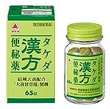 【第2類医薬品】タケダ漢方便秘薬 65錠 ランキングお取り寄せ