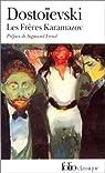 Les Fr�res Karamazov par Dosto�evski