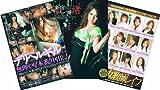 アダルト3枚パック291 デリ&キャバ&女教師SP【DVD】GHP-291
