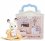 シルバニアファミリー 赤ちゃんハウス(木馬) B-07